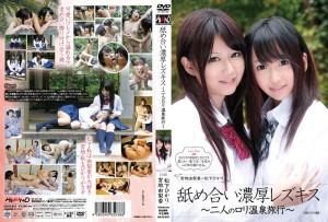 宮地由梨香ちゃんと松下ひかりちゃんの二人の美少女がワキ舐めレズプレイ