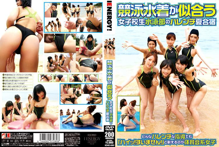 ワキ舐めされたりワキコキされたりしてしまう競泳水着を着た水泳部の女の子たち