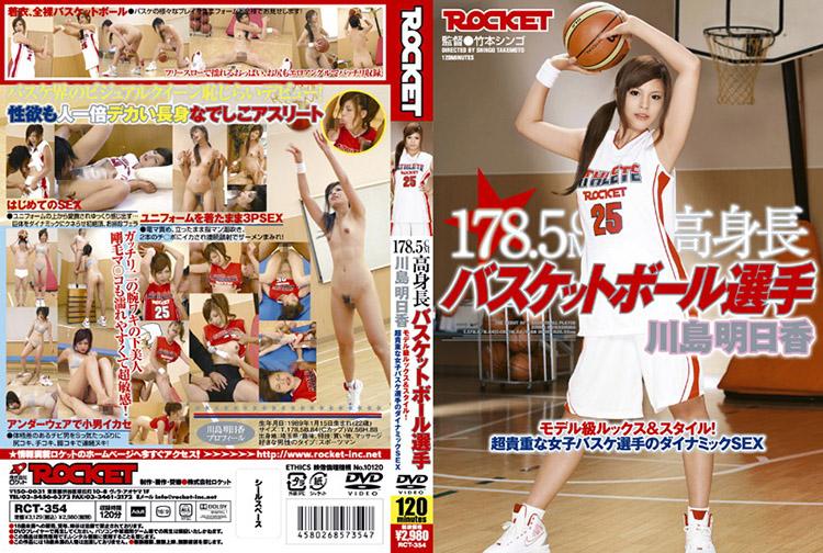 高身長スレンダーモデル体型でバスケ選手の川島明日香ちゃんがちっさいおっさん達に両ワキを舐められてワキコキまでさせられる!